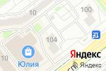Схема проезда до компании Аптека от склада в Челябинске