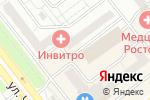 Схема проезда до компании Корал в Челябинске