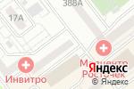 Схема проезда до компании Детский остров Авалон в Челябинске