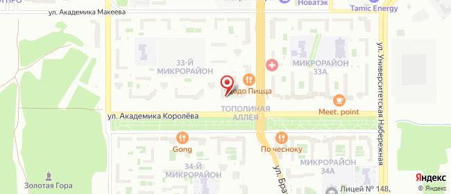 Карта расположения пункта доставки Челябинск Академика Королева в городе Челябинск