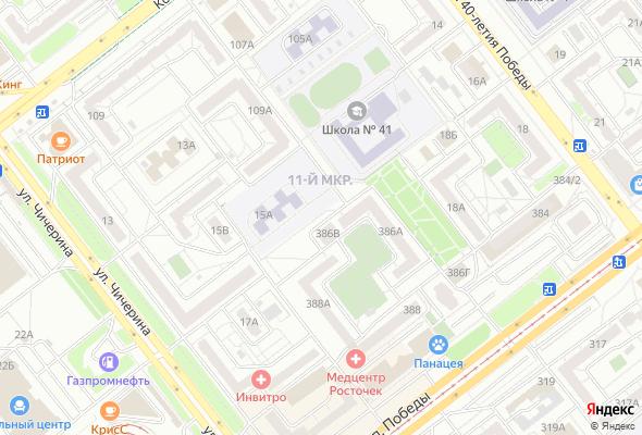 продажа квартир Дом на проспекте Победы