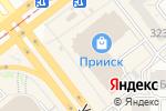 Схема проезда до компании Triton в Челябинске