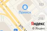 Схема проезда до компании Магия в Челябинске
