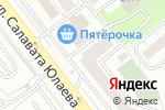 Схема проезда до компании Кружка-сушка в Челябинске