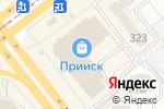 Схема проезда до компании Ревдамебель в Челябинске
