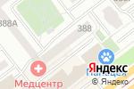 Схема проезда до компании ЭКАСТОМ в Челябинске