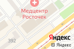 Схема проезда до компании Территория знаний в Челябинске