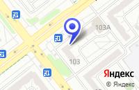 Схема проезда до компании САЛОН КРАСОТЫ БЬЮТИ АРТ в Челябинске