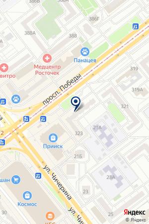 ПАРИКМАХЕРСКАЯ ВИЗИТ на карте Челябинска