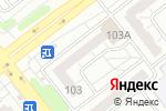 Схема проезда до компании Бьютелль в Челябинске
