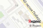 Схема проезда до компании АВТОДОК в Челябинске