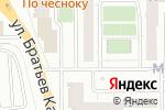 Схема проезда до компании Уникум в Челябинске