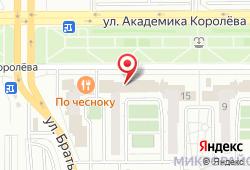 Клиника МРТ МедАрт в Челябинске - улица Академика Королева, 15: запись на МРТ, стоимость услуг, отзывы