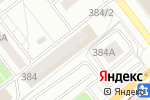 Схема проезда до компании Кедр в Челябинске