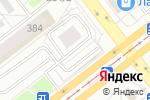 Схема проезда до компании Kinder в Челябинске