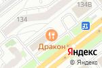 Схема проезда до компании Дракон в Челябинске