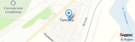 Шиномонтажная мастерская на ул. Сосновская на карте Таловки