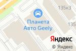 Схема проезда до компании LandRover в Челябинске