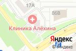 Схема проезда до компании Алвик в Челябинске