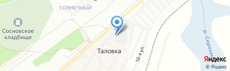 Artwood на карте Таловки