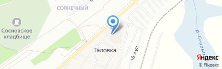 БИОНИТ на карте Таловки