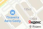 Схема проезда до компании Планета запчастей в Челябинске