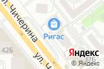 Схема проезда до компании Mystismoke в Челябинске