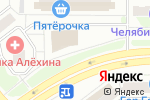 Схема проезда до компании Дикси в Челябинске