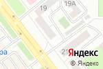 Схема проезда до компании NEXT в Челябинске
