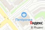 Схема проезда до компании Дом быта в Челябинске