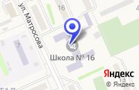 Схема проезда до компании СРЕДНЯЯ ШКОЛА N 16 в Еманжелинске