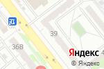 Схема проезда до компании Pilka в Челябинске