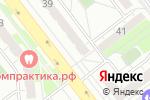 Схема проезда до компании Магнолия в Челябинске