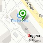 Местоположение компании Siberian Vapor