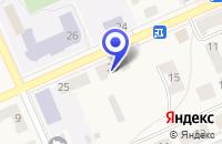 Схема проезда до компании СТРАХОВАЯ КОМПАНИЯ РОСГОССТРАХ (ОТДЕЛ) в Еманжелинске