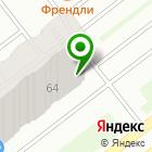 Местоположение компании #Черника