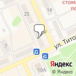 Магазин салютов Еманжелинск- расположение пункта самовывоза
