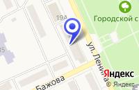 Схема проезда до компании МАГАЗИН ДЕТСКАЯ ПОДРОСТКОВАЯ ОБУВЬ в Еманжелинске