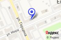 Схема проезда до компании БИБЛИОТЕКА (ФИЛИАЛ N 7) в Еманжелинске