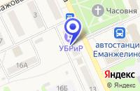 Схема проезда до компании САЛОН СОТОВОЙ СВЯЗИ ЕВРОСЕТЬ в Еманжелинске