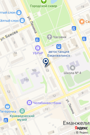 МАГАЗИН АЛИНКА на карте Еманжелинска
