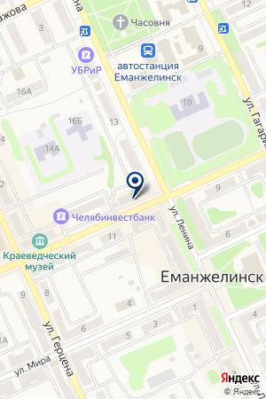 МАГАЗИН ВСЕ ДЛЯ ПРАЗДНИКА на карте Еманжелинска