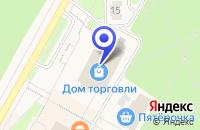Схема проезда до компании САЛОН ДАРИНА в Заречном
