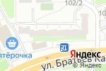 Схема проезда до компании ФунтиК в Челябинске