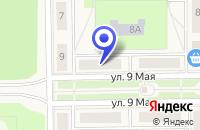 Схема проезда до компании HIGH-MACHINE (ХАЙ-МАШИН) в Заречном