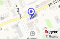 Схема проезда до компании ЮРГЕО-НЕДВИЖИМОСТЬ в Еманжелинске