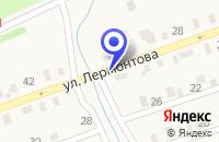 Схема проезда до компании ФИРМА РУССКИЙ ЧАЙ в Еманжелинске