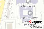 Схема проезда до компании Family centre в Челябинске