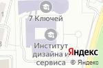 Схема проезда до компании СУПЕР в Челябинске