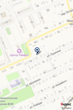 МАГАЗИН АРИАНТ на карте Еманжелинска